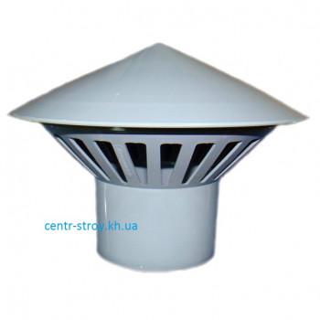 Грибок вентиляційний для каналізації (100 мм)
