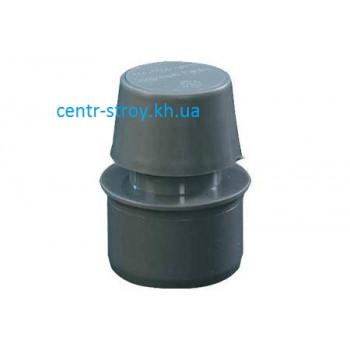 Клапан повітряний для каналізації (100 мм)