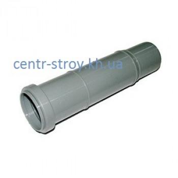 Компенсатор (патрубок) каналізаційний (50 мм)