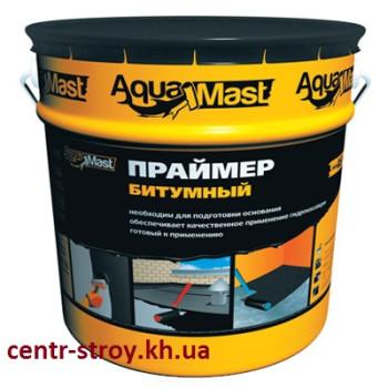 Праймер бітумний 10 л AquaMast