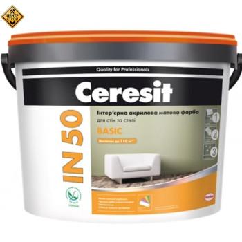 CERESIT IN-50 / 10л BASIC Інтер'єрна акрилова матова фарба