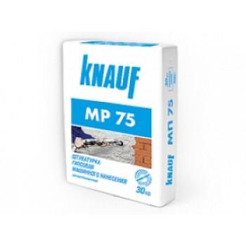 Knauf MP-75 Машинна штукатурка