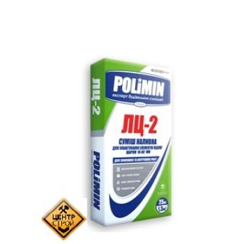 Полімін ЛЦ-2 Самовирівнююча стяжка POURING UNDERLAYMENT (8-80 mm) 25 кг (POLIMIN)