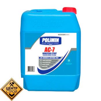 ПОЛІМІН АС-7 грунтовка глибокого проникнення 10л (POLIMIN)