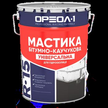 Ореол Мастика бітумно-каучукова в тарі 20 кг (Універсальна)