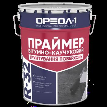 Ореол Праймер бітумний  (10 л)