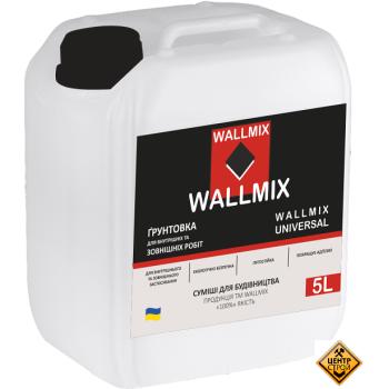 WALLMIX UNIVERSAL ҐРУНТОВКА універсальна глибокопроникаюча