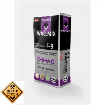 Wallmix F9 Клей для приклеювання пенополістерольних пліт.25кг